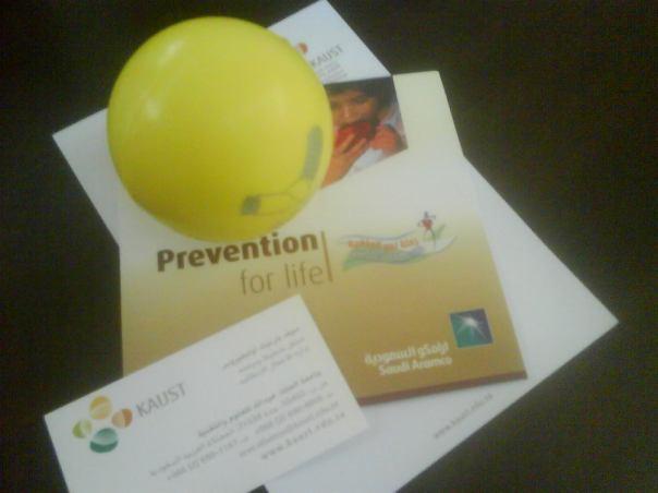 My Yellow Stress Ball